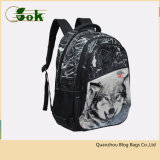 Fashion Latest Japanses Brand Middle School Studnet Bags for Boys
