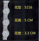 Fashion Nylon Spandex Lace