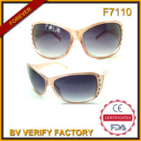 F7110 Quality Summer Sunglasses with Frame