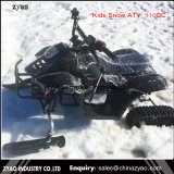 Children Petrol Snow Scooter Chinese Snowmobile