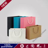 High Quality Foldoble Eco-Friendly White Kraft Paper Shopping Bag Wholesale Price