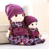 Stuffed Rag Plush Doll