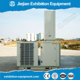 Industrial Portable Air Cool Air Conditioner for Event