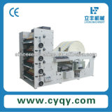 Automatic Four Colors Flexo-Printing Machine for Paper Cup