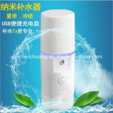Popular Handheld Air Humidifier Portable Facial Skin Replenishment White Color USB