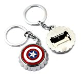 Factory Wholesale Keychain with High Quality and Best Price