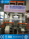 High Speed Double Head ABA Three Layers Film Blowing Machine