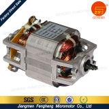 24V/48V/110V/220V 7640 Universal AC DC Motor