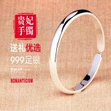 999 Silver Bracelet with Silver Bracelet