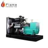 LPG Generator 250 Kw Sound Proof Gas Turbine Generator Set