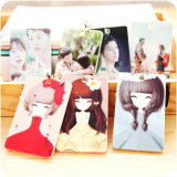 C074 Popular Popular Sun Descendants of The People Card with a Key Ring Bus Bank Card Folder Wholesale Bag Card Bay