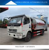 Hot Sale Small Asphalt Sprinkler Spreader Distributor Truck for Sale