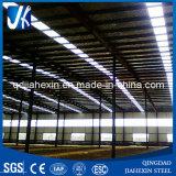 Steel Structure Construction (JHX-R008)