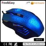 Free Shipping 2016 New Brand 7D LED Optical Gaming Mouse