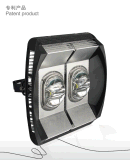 90W/110W/120W LED Multi-Function Tunnel Flood Light