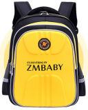 Wholesale Children's Day Pack Customise Logo School Backpack EVA Bag