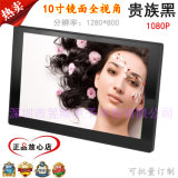 "IPS 10"" Download Free MP3 MP4 Digital Photo Frame with Good Quality Gift Video Playback 1280*800"