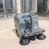 Driving Vacuum Street Factory Warehouse Battery Floor Sweeper