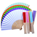 I Am Your Fans 2020 8 Inch Cheap DIY Painting Colorful Personalized Paper Craft Folding Wedding Hand Fans