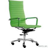 High Back Green Leather Modern Office Chairs for Conference Room