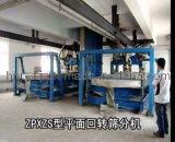 Granulation Fertilizer Separation Vibrating Sieve Sieving Screener