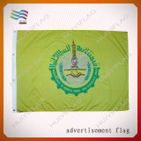 Advertising Hanging Flag and Banner (HYADF -AF015)