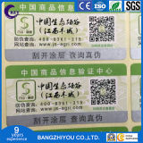 GM Spot Can Inquire Adhesive Coating Anti-Counterfeiting Code Qr Code Label Printing