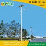 Cheap Price Energy Conservation Solar Power LED Solar Street Light