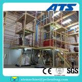 China Spice Pellet Mill Powder Pellet Press for Food Factory