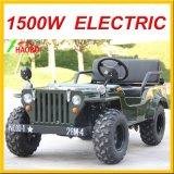 1500W, 60V 34ah Electric ATV for Children