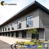 China Wall Panel Manufacturers Outdoor House (TF-04W)