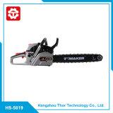 58cc Standard Size Chainsaw Gasoline Chain Rivets 5819