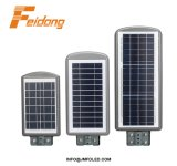 Integrated LED Street Projects Li-ion Battery All in One Lamp Solar Light