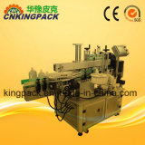 High Speed and Fashion Double Side Labeling Machine