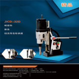 The Best Price and High Quality Multifunction Magnetic Drill for Tapping/Core/Twist/Milling Cutter/Countersunk