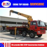 Sq16sk4q Truck Mounted Crane with Staight Boom 16 Tons Price