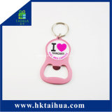 Custom Metal Keychain, Opener Metal Keychain for Promotion Gift (TH-06024)