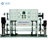 Gt FRP 8040 Industrial Water Treatment Reverse Osmosis System