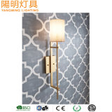 Hand-Rubbed Gold Hotel Wall Lamp Fixed Metal Arm Guest Room Light