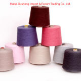 Good Price High Tenacity Textured Filament Spun Polyester Yarn