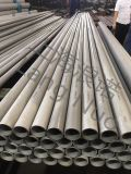 Seamless steel pipe2