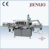 Fully Automatic Bottles Double Sides Labeling Machine