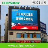 Chisphow Factory Price Ak13 Full Color Outdoor Large LED Screen