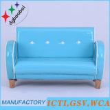 Children Shining Leather PVC Chair Kids Furniture (SXBB-05)