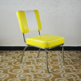 Hot Sale Retro American 50s Colorful Leather Dining Chair (SP-LC292)