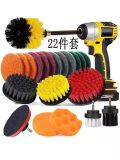 22 Pieces Kitchen Cleaning Bathroom Floor Carpet Drill Brush Power Scrubber Set Drill Cleaning Brush with Extend Long Attachment