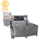 Sheep Unhairing Machine Sheep Slaughter Equipment