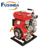Cheap Agricultural Irrigation Mini Gasoline Water Pump