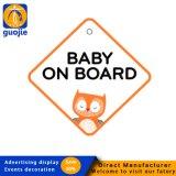 2020 Custom Plastic Car Sticker / Safety Car Sign / Baby on Board Sign