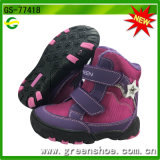 High Quality Children Boots Wholesale